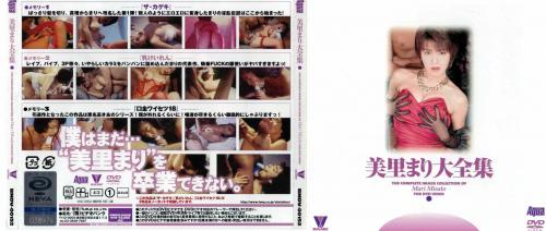 mari-misato-bndv-00152-the-complete-image-collection-of-mari-misato.jpg
