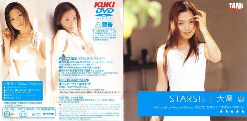 megumi-osawa-ktd-022-stars.jpg