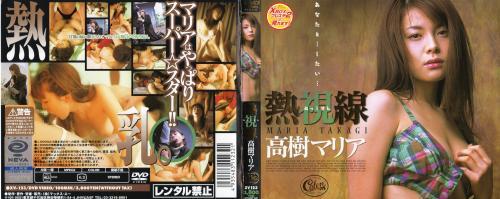 maria-takagi-xv-123-.jpg