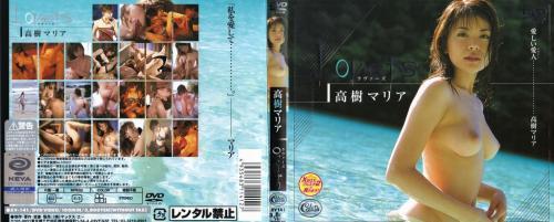 maria-takagi-xv-141-lovers.jpg