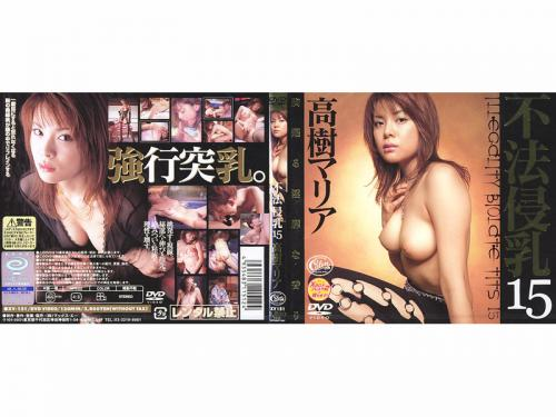maria-takagi-xv-151--15.jpg