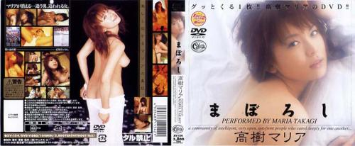 maria-takagi-xv-154-.jpg