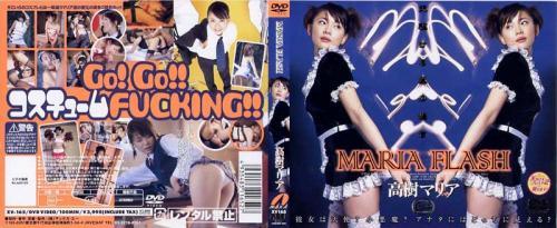 maria-takagi-xv-165-maria-flash.jpg