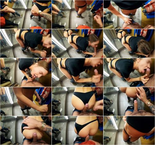 VictoriaLovesMe - Public Blowjob in Fitting Room with Athletic round Ass Girl [FullHD 1080P]