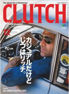クラッチマガジン 2019年12月号 [CLUTCH Magazine vol 2019-12]