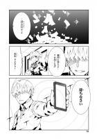[アンソロジー] 催眠術で女の子をいいなりにできるアンソロジーコミック - Hentai sharing 45265850_c9d9ce1325182525