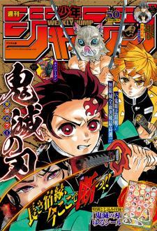 [雑誌] 週刊少年ジャンプ 2019年50号 [Weekly Shonen Jump 2019-50]