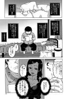 [高津] 催眠夫婦仲調査 - Hentai sharing jav av image download
