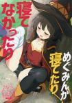 126816857_c96_hisagoya_momio_megumi_n_ga_nete_tari_ne_tenakattari_kono_subarashi.jpg