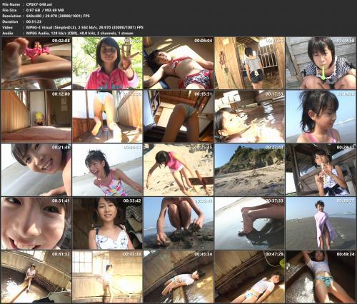 cpsky-049-avi.jpg