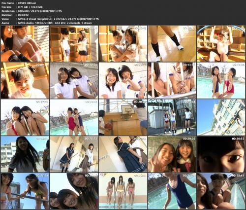 cpsky-089-avi.jpg
