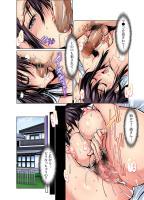 ガチコミ Vol.103 - Hentai sharing 45586369_1992fc1325559224
