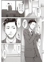 コミック マショウ 2019年12月号 - Hentai sharing 45586403_f32ea51325571161
