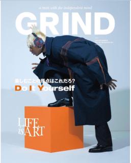 GRIND (グラインド) 2019年12月号