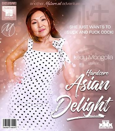Mature - Lady Mongolia (50) - Mature Asian Lady Mongolia is always in for a hard throbbing cock to please her wet pink pussy