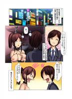 [三顕人] 満淫電車はキケンです! - Hentai sharing - idols