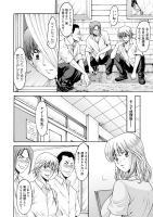 [星野竜一] 女教師ハント - Hentai sharing - idols