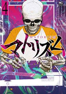 Matorism (マトリズム) 01-04