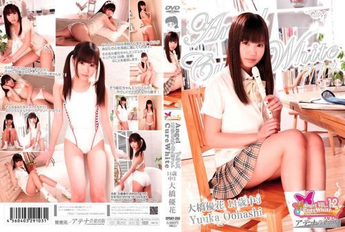 cpsky-268.jpg