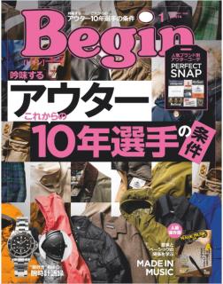 [雑誌] Begin (ビギン) 2020年01月号
