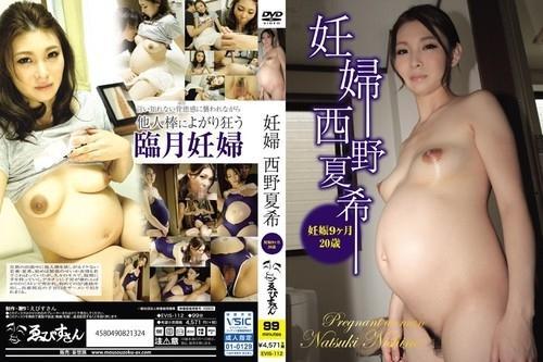 [EVIS-112] 妊婦 西野夏希 熟女 水着 中出し