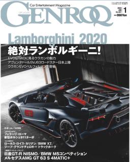 GENROQ (ゲンロク) 2020年01月号