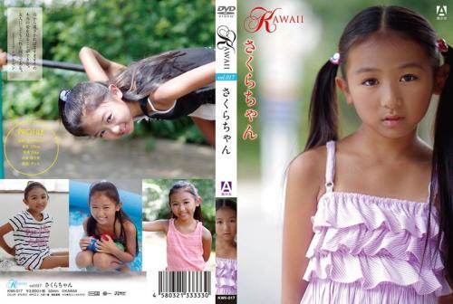 kwii-017.jpg