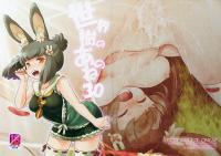 sc2018_spring_kazeuma_minami_star_sekaiju_no_anone_30_etrian_odyssey_001.jpg