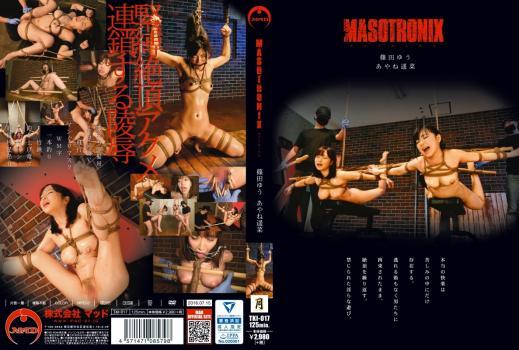 [TKI-017] MASOTRONIX MAD 企画 Squirting SM Torture 露出 Shinoda Yuu, Ayane Haruna