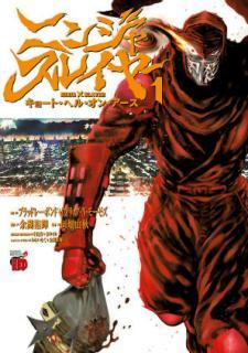 Ninja Sureiya Kyoto Heru on Asu (ニンジャスレイヤー・キョート・ヘル・オン・アース) 01