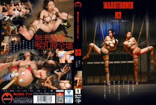 [TKI-024] MASOTRONIX  3 縛り Torture 巨乳 Irama パイパン イラマ Tsubaki Yui, Ninomiya Waka