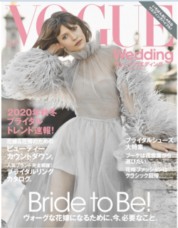Vogue Wedding Vol.14-15