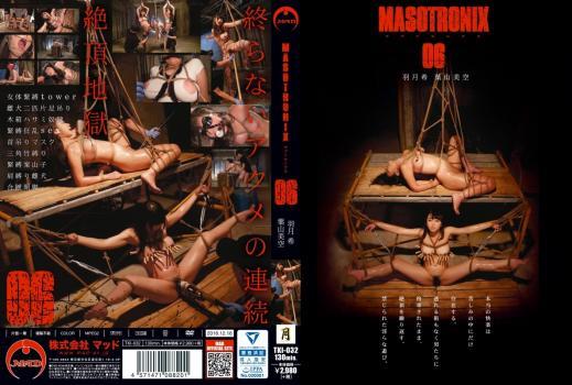 [TKI-032] MASOTRONIX  6 Nozomi Hazuki フェチ Torture 月 2016/12/16 Restraint SM Planning