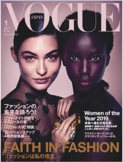 VOGUE JAPAN (ヴォーグジャパン) 2020年01月