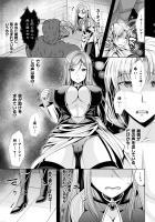 [Matsunami Rumi] Chijoku Shoujo Zukan [松波留美] 恥辱少女図鑑 - Hentai sharing - idols