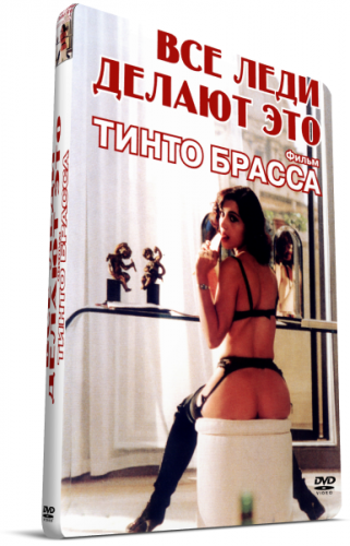 Cosi' Fan Tutte / All Ladies Do It (1992)
