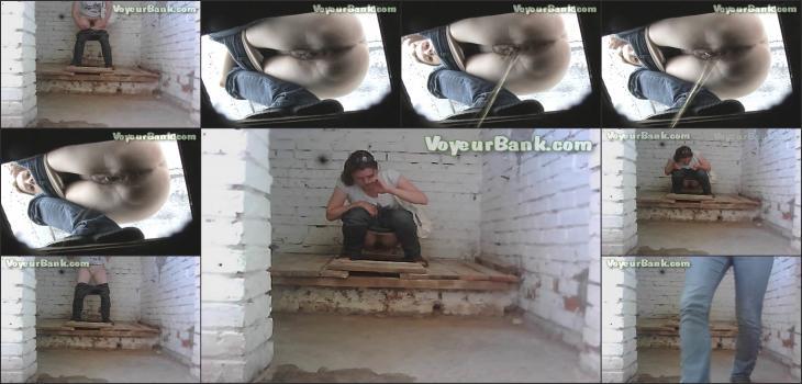 piss voyeurbank 207