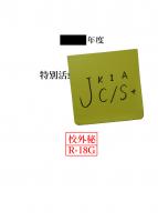 01_jkiac_s_1.png