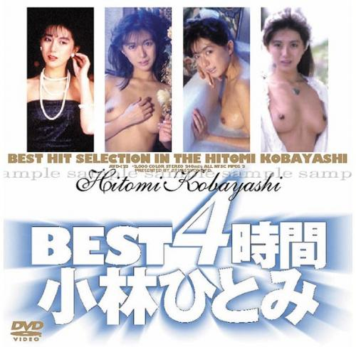 hitomi-kobayashi-avd-122-best-hit-selection-in-the-hitomi-kobayashi.jpg